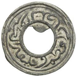 PATANI: Tengku Ahmad, 1856-1881, tin pitis, AH1284. VF
