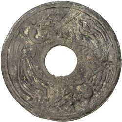 NAKHON SI THAMMARAT: tin/lead token (7.60g). F