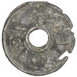 SINGGORA: tin pitis (or 1/2 bia) (9.84g), CS1241 (=1879). VF