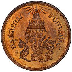 THAILAND: Rama V, 1868-1910, AE 1/2 pai, BE1238 (1876). PCGS MS64
