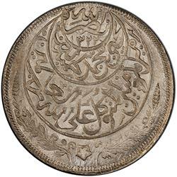 YEMEN: Yahya b. Muhammad, 1904-1948, AR riyal, San'a, AH1344. PCGS MS66
