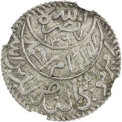 YEMEN: Ahmad b. Yahya, 1948-1962, AR 1/8 ahmadi riyal, San'a, AH1367. NGC AU55