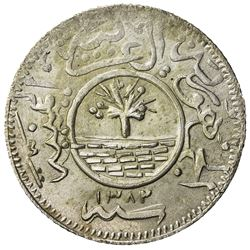 YEMEN: Republic, AR 2/10 riyal (8 buqsha) (5.77g), San'a, AH1382. AU