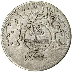 YEMEN: Republic, AR 1/4 riyal (10 buqsha) (4.67g), San'a, AH1382. EF