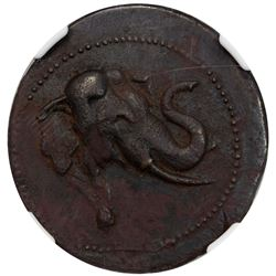 INDO-GREEK: Demetrios I, ca. 200-190 BC, AE triple unit. NGC EF