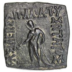 INDO-GREEK: Apollodotus I, ca. 180-160 BC, AE square obol (9.98g). VF-EF