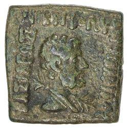 INDO-GREEK: Antialkides, ca. 130-120 BC, AE obol (8.73g). VF