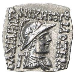 INDO-GREEK: Philoxenos, ca. 100-95 BC, AR square drachm (2.37g). EF