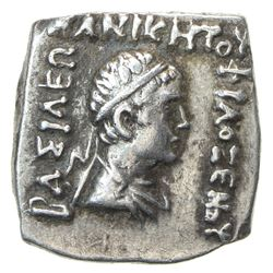 INDO-GREEK: Philoxenos, ca. 100-95 BC, AR square drachm (2.42g). VF-EF