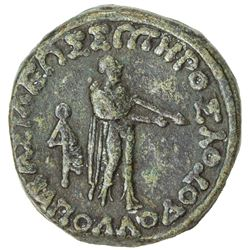 INDO-GREEK: Apollodotus II, ca. 80-65 BC, AE unit (16.98g). VF