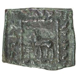 INDO-GREEK: Hippostratos, ca. 65-55 BC, AE square unit (6.33g). VF-EF