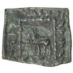 INDO-GREEK: Hippostratos, ca. 65-55 BC, AE square unit (6.33g). VF-EF