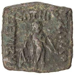 INDO-GREEK: Zoilos II, ca, 55-35 BC, AE square unit (15.70g). F-VF