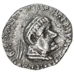 INDO-GREEK: Straton II, BC 25 - 10 AD, AR drachm (2.29g). EF