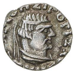 INDO-SCYTHIAN SATRAPS: Rajuvula, ca. 25-15 BC, AR drachm (2.38g). VF-EF