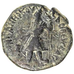 KUSHAN: Kanishka I, ca. 127-147, AE 1/2 unit (8.47g). VF