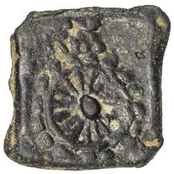 TAXILA: ca. 2nd century BC, AE 1/2 karshapana (6.43g). VF