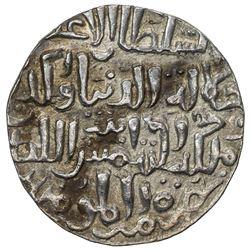 BENGAL: Radiyya, Queen, 1236-1240, AR tanka (10.78g) (Lakhnauti), AH63x. EF