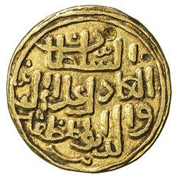 BENGAL: Hussain Shah, 1493-1519, AV tanka (10.36g), Khazana (the Treasury), AH904. VF