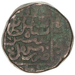 DELHI: Sher Shah, 1538-1545, AE paisa (20.95g), Sambhal, AH950. VF