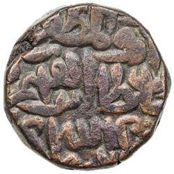 DELHI: Ibrahim Shsh, 1554-1555, AE paisa (20.58g), NM, AH962. VF