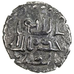 GOVERNORS OF SIND: Tamim b. Zayd, ca. 726-730, AR damma (0.30g), NM, ND. VF