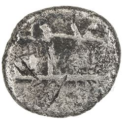 GOVERNORS OF SIND: Yazid b. 'Umar (al-Fazari), ca. mid 740s, AR damma (0.35g), NM, ND. F-VF