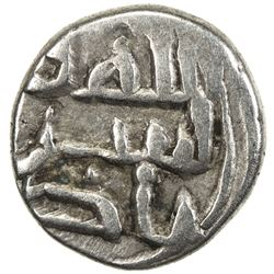 GOVERNORS OF SIND: Bishr b. Da'ud al-Muhallabi, ca. 820-826, AR damma (0.58g), NM, ND. VF