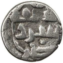 GOVERNORS OF SIND: Bishr b. Da'ud al-Muhallabi, ca. 820-826, AR damma (0.51g), NM, ND. F