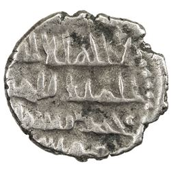 GOVERNORS OF SIND: Musa al-Barmaki, ca. 831-836, AR damma (0.45g), NM, ND. VF