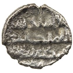 GOVERNORS OF SIND: Musa al-Barmaki, ca. 831-836, AR damma (0.46g), NM, ND. VF