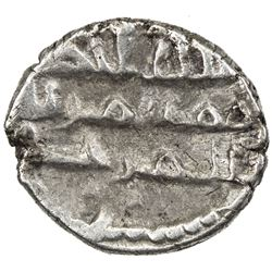 GOVERNORS OF SIND: al-Marhal?, ca. 800s, AR damma (0.48g), NM, ND. EF