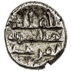 GOVERNORS OF SIND: al-Marhal?, ca. 800s, AR damma (0.51g), NM, ND. EF