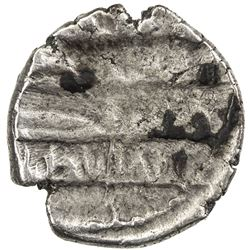 GOVERNORS OF SIND: Barmaki, about the 830s, AR damma (0.42g), NM, ND. VF