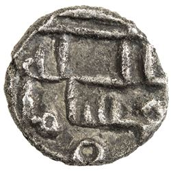 GOVERNORS OF SIND: Hisham, before 854, AR damma (0.25g), NM, ND. VF-EF