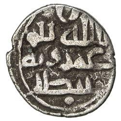 HABBARIDS OF SIND: 'Umar, ca. 854-875, AR damma (0.61g), NM, ND. F