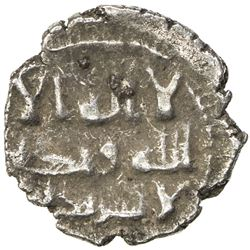 HABBARIDS OF SIND: 'Abd Allah II, early to mid 900s, AR damma (0.62g), NM, ND. VF