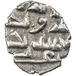 HABBARIDS OF SIND: Ahmad, ca. 950-1000, AR damma (0.41g), ND. EF-AU
