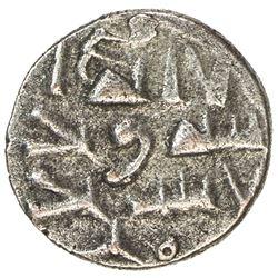 HABBARIDS OF SIND: 'Abd Allah III, early 11th century, AR damma (0.44g), NM, ND. VF-EF