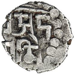 AMIRS OF MULTAN: Ahmad II, ca., AR damma (0.45g). VF