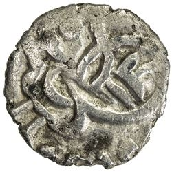 AMIRS OF MULTAN: Jaisimha b. Dahir, ca. 720, AR damma (0.56g). VF