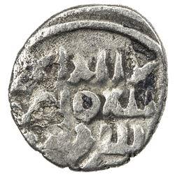 FATIMID OF MULTAN: al-Mu'izz, 953-975, AR 1/5 dirham (0.45g), [Multan], ND. F
