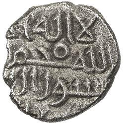 FATIMID OF MULTAN: al-'Aziz, 975-996, AR 1/5 dirham (damma) (0.47g), [Multan], ND. VF-EF