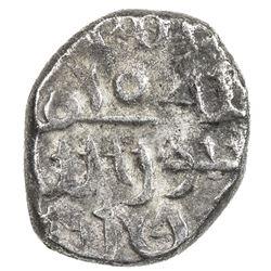 FATIMID OF MULTAN: al-'Aziz, 975-996, AR 1/5 dirham (damma) (0.65g), [Multan], ND. VF