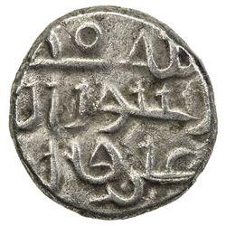 FATIMID OF MULTAN: al-'Aziz, 975-996, AR 1/5 dirham (damma) (0.50g), [Multan], ND. VF