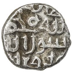 FATIMID OF MULTAN: al-'Aziz, 975-996, AR 1/5 dirham (damma) (0.53g), [Multan], ND. VF
