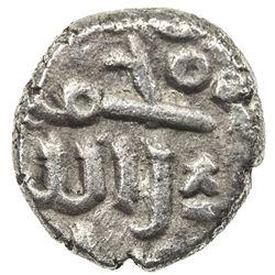 FATIMID OF MULTAN: al-Hakim, 996-1021, AR 1/5 dirham (damma) (0.42g), [Multan], ND. VF