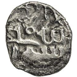 FATIMID OF MULTAN: al-Hakim, 996-1021, AR 1/5 dirham (damma) (0.39g), [Multan], ND. F-VF
