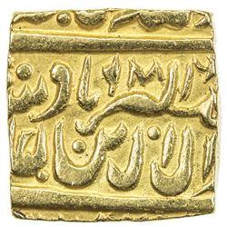 """MUGHAL: Akbar I, 1556-1605, AV 1/2 mohur (5.24g), """"Lahore"""", AH""""988"""". EF-AU"""
