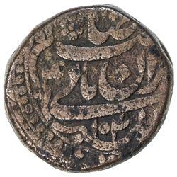 MUGHAL: Shah Jahan I, 1628-1658, AE 1/2 dam (10.00g), Akbarabad, AH1040 year 4. VF